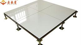 pvc防静电地板对比陶瓷防静电地板 ,这3大优势足够了!