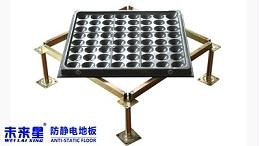 硫酸钙防静电地板和全钢防静电地板在性能和使用上有什么差别