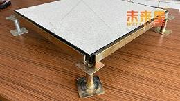 弱电机房安装全钢防静电地板有什么优势
