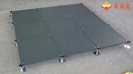 厂家分享小知识,办公楼架空地板一般可以做多高?