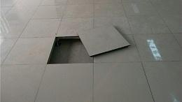 一篇不可不看的陶瓷防静电地板施工方案