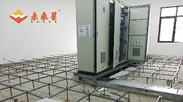 机房为什么要使用防静电架空活动地板,有哪些原因?