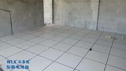 西安监控室防静电地板多少钱?