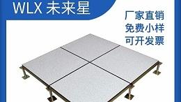 这里有一份专业设计的洁净室防静电地板设计方案