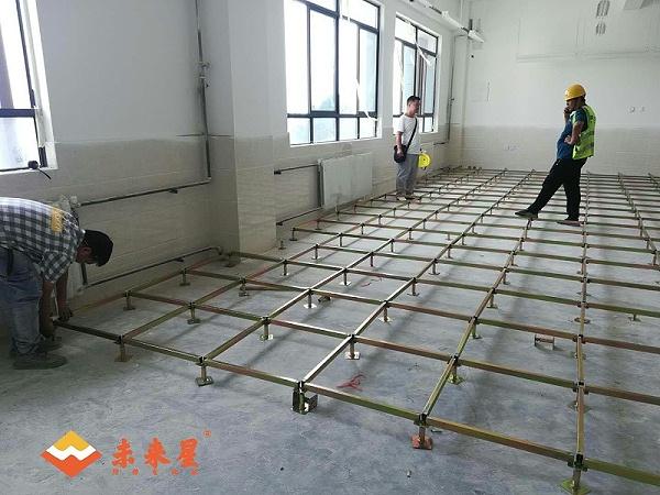 全钢陶瓷防静电地板支架