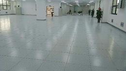 抗静电地板怎样防止静电产生,求解释?