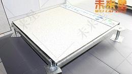 西安全钢抗静电地板价格,求厂家价格表?
