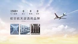常州未来星防静电地板厂家荣获中国电子行业协会五项证书
