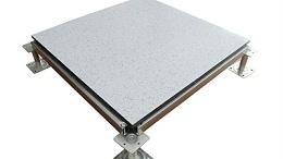 西安陶瓷防静电地板,架空陶瓷防静电地板材质组成