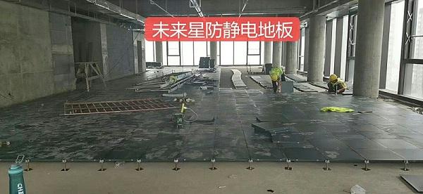 防静电地板施工