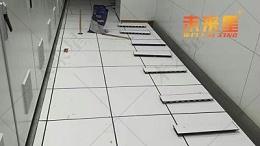 西安防静电架空活动地板墙边角收边如何处理