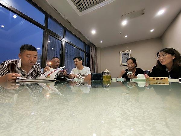 西安未来星地板有限公司员工聚餐照片3
