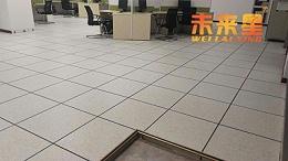 厂家带你了解究竟是什么影响了防静电地板的光泽?