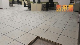 未来星教你防静电地板面层脏了几个清洗的小方法