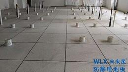 常州防静电地板厂家资深师傅为您解析夏天防静电地板是否需要打蜡