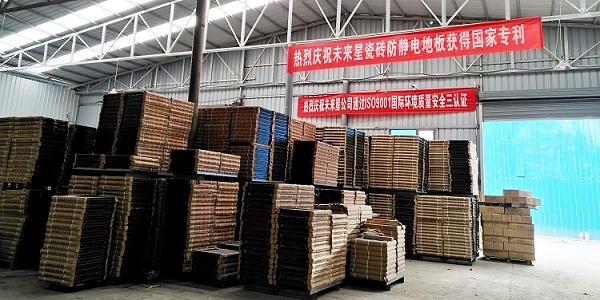 防静电活动地板价格