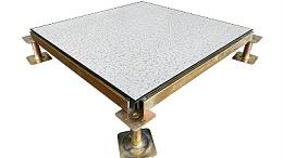 一个关于全钢无边防静电地板价格的秘密,真相了
