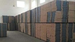 榆林防静电地板哪里有卖,未来星厂家供应