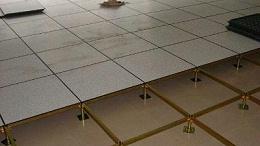 防静电架空地板靠墙边部分不会安装?不知道的看过来