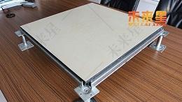 监控机房全钢防静电地板规格尺寸是多少