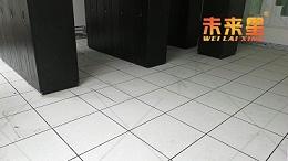 pvc防静电地板收边该如何处理?