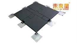 600型OA网络地板