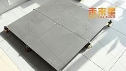 解锁西安未来星OA网络地板特点和安装工艺
