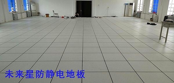 HPL防火板防静电地板