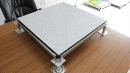 外行人不懂,内行人一看就明白陶瓷防静电地板一平方多少钱