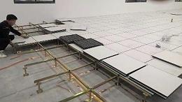 如何选购防静电架空地板?厂家教你!