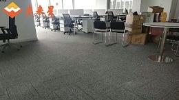 写字楼专用西安OA网络地板,未来星厂家直销