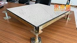 架空防静电地板面层分为哪几种?