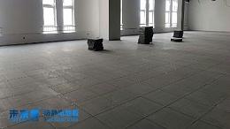 办公室OA网络地板,写字楼地板的不二之选!