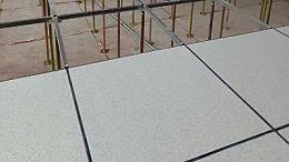 防静电活动地板支架