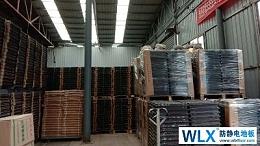 西安陶瓷防静电地板厂家哪家靠谱?哪家好?