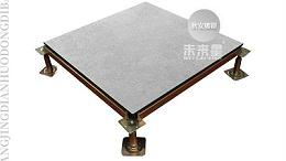 什么是全钢防静电地板,价格多少钱?
