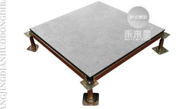 灰色陶瓷防静电地板