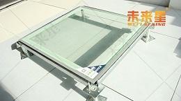 什么时候该选择玻璃防静电架空地板,它的优势是什么?