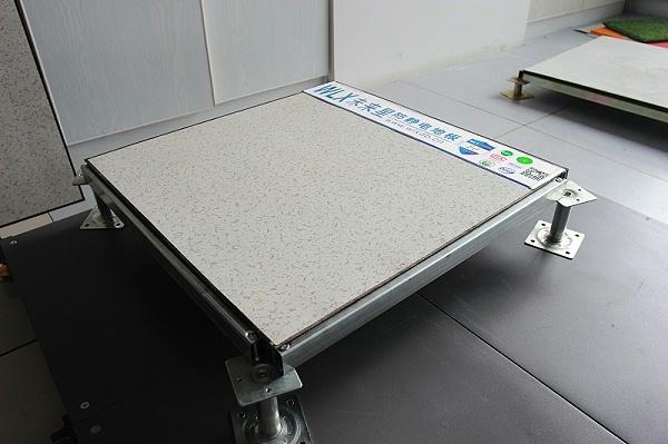 全钢PVC架空活动地板