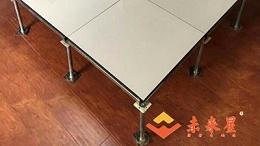 2020最新成都陶瓷防静电地板厂家价格