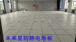 为什么HPL防静电地板会开裂,开裂后怎么补救