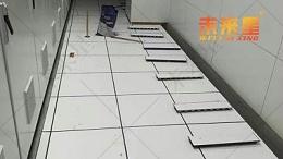 安装全钢防静电地板时,厂家提醒应注意这些问题