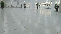 未来星陶瓷防静电地板,改变从瓷砖开始