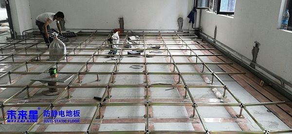 防静电活动地板