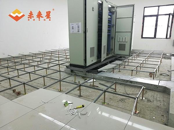 配电室全钢防静电地板
