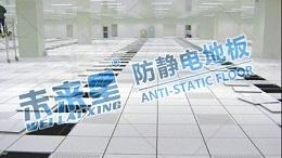 西安机房pvc防静电地板为什么使用一段时间会出现裂痕