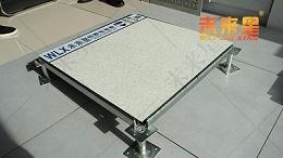 全钢抗静电地板规格尺寸是多少,如何挑选?