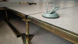 西安机房安装防静电地板有没有必要,看看工作人员怎么说