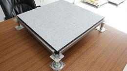 西安防静电地板砖价格,厂家直销电话?