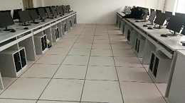 学校计算机教室为什么要铺装全钢防静电活动地板